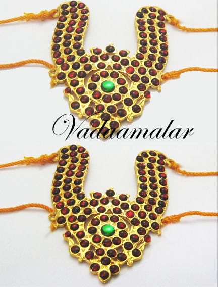 Traditional South India Red Kemp stones armlet Vanki Upper Arm Ornament