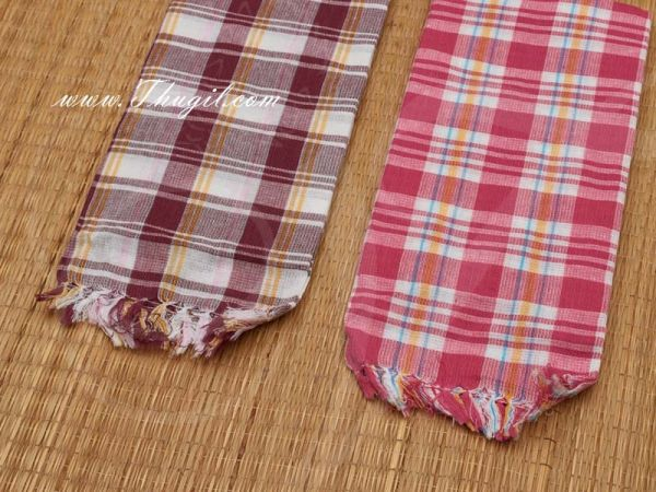 2 Pieces Pure Cotton bath Towel Traditional Towels Thundu India Buy Now