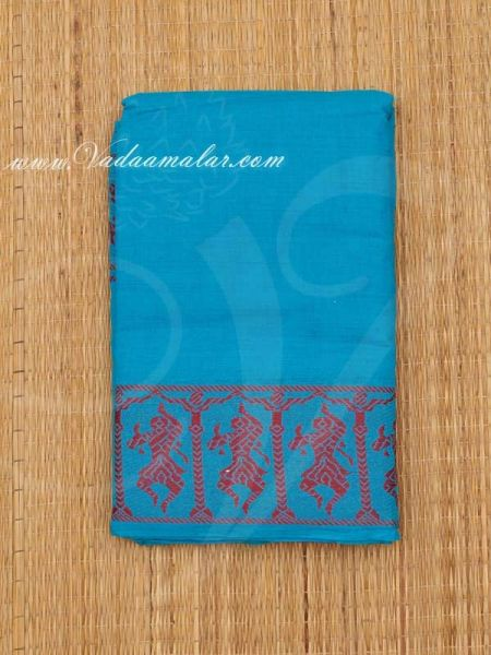 Bright Blue with Red Border Kuchipudi Dance Practice Saree Pure Cotton Fabric