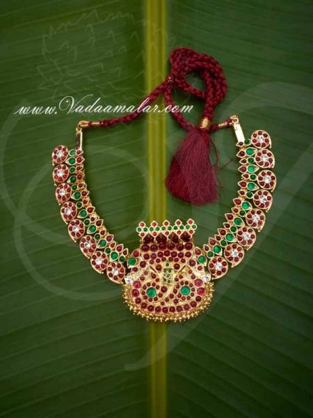 Gold plated Temple Jewellery Kempu Short Naaga Necklace