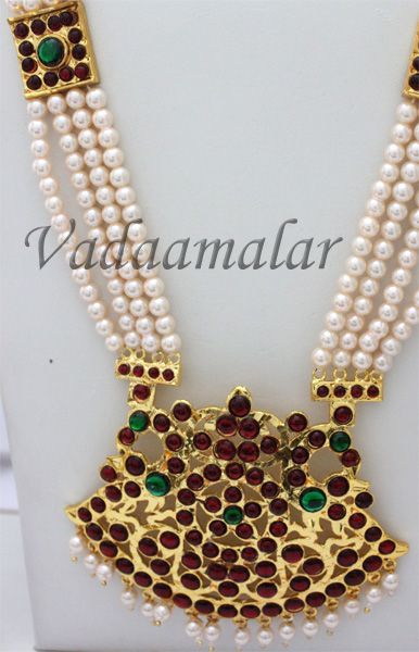 Bharatanatyam dance necklace jewelry Indian Bridal jewels long necklace earrings