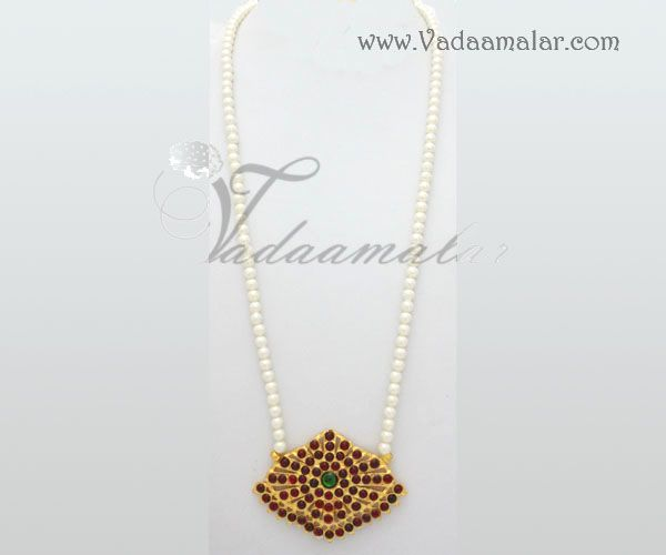 Beautiful Lotus temple Jewelery Pearl Ehtnic Chain and Pendent
