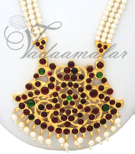 Elegant kemp temple jewelry pearl necklace for sarees traditional costumes