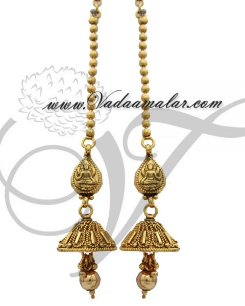 Antique Lakshmi Design Earrings with Kan Chain Extension Jhumkas