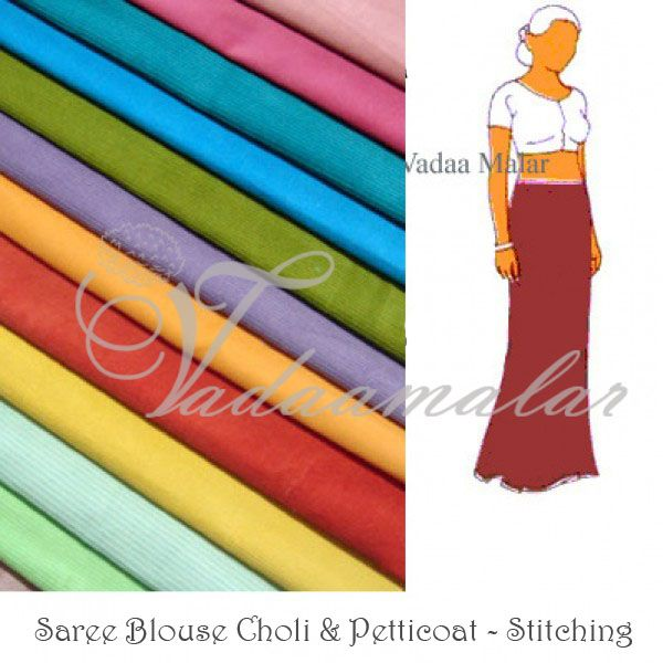 Custom Stitching Petticoat Inskirt Any Color Order Online